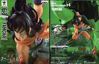DRAGON BALL Z FIGURE COLOSSEUM SCULTURES BIG 4 YAMCHA BANPRESTO JAPAN