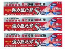 3 Bottles MUHI Mopiko-S Ointment Extra Strength (18g) USA Seller, Fast Shipping