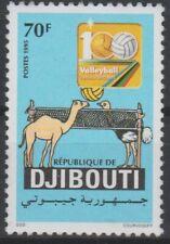 Djibouti 1995 Mi. 608 Volleyball Sport faune fauna autruche dromedary ostrich