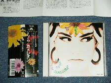 LIO Japan 1991 NM CD+Obi DES F;EIRS POUR UN CAMELEON