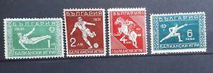 BULGARIA STAMPS 1931, SC# 237-240, BALKAN GAMES, MINT HINGED