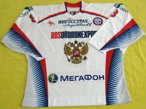 OVECHKIN Authentic Team Russia TOP QUALITY Jersey #8/XL/NEW+FREE KGB Flask