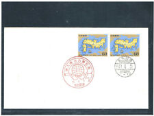 JAPAN 1985 World Import Fair FDC (Sakura 150y)