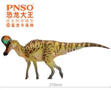 PNSO Corythosaurus Hadrosauridae Dinosaur Animal Model Collector Fast Shipping