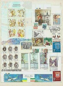 Ukraine. Ein großer Artikel verschiedener Briefmarken in der Ukraine. Postfrisch