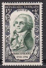 FRANCE  TIMBRE NEUF N° 871 *  MAXIMILIEN DE ROBESPIERRE