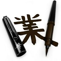 Pentel Refillable Pocket Brush Pen - With 2 Sepia Ink Cartridges - Black Barrel