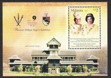 MALAYSIA 2007 ROYAL HERITAGE NEGRI SEMBILAN (PALACE, SULTAN & QUEEN) SHEET MINT