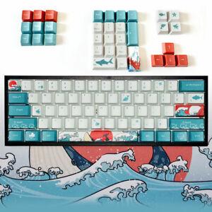 Coral Sea PBT Dye Sub Keycaps Set OEM Profile fit 61 87 104 Mechanical Keyboards