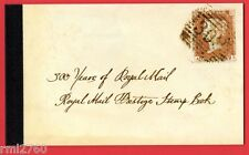 2016 ROYAL MAIL 500th PRESTIGE STAMP BOOK - PSB DY16