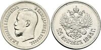 Russia 1/4 Rouble (Ruble) 25 Kopeks 1895 Nikolai II Silver Coin.
