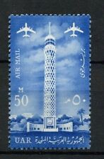 Egypt 1961 SG#658 50m Tower Of Cairo MNH #19750
