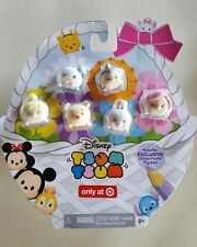 Disney TSUM TSUM Includes EXCLUSIVE Glitter Pastel Vinyl Figures EASTER BASKET