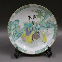 Chinese Old Marked Wucai Colored Gilt Characters Pattern Porcelain Plate