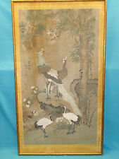 ANTIQUE 19c CHINESE CRANES IN GARDEN PAINTING ON SILK 7 SEALS *花與蝴蝶书法合璧 立轴 设色水墨絲