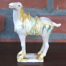 "White Horse in Colorful Porcelain - Chinese Figurine 4"" tall - New in box"