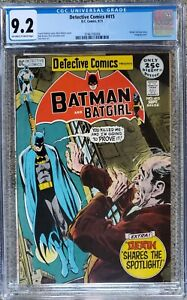 DETECTIVE COMICS #415 CGC 9.2 OW-W! BATMAN! GRUESOME HANGING COVER!