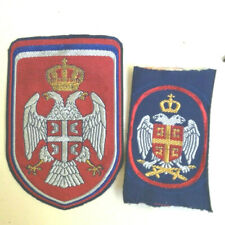 VRS SERBIA BOSNIA EX YUGOSLAVIA ARMY PATCH EMBLEM LOT 2