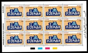 2021 - Tunisia - Street art in Tunisia -Full sheet - Painted by Invader - MNH**