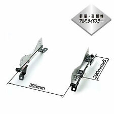 BRIDE SEAT RAIL IG-type FOR Skyline GT-R BCNR33 (RB26DETT)N046IG LH