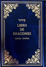 Libro de oraciones Hebreo-Español Sidur Spanish-Hebrew  Judaica