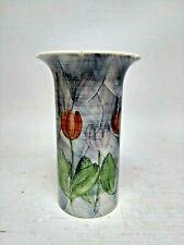 Jersey Pottery Vase (B)