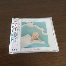 Madonna Secret Remixes Sealed New Japan Rare Collectable CD WPCR-170 Japanese