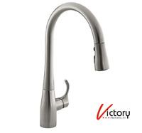 New Kohler Elmbrook Pull Down Kitchen Faucet R22968 Sd Vs 5700 Stainless 885612795700 Ebay