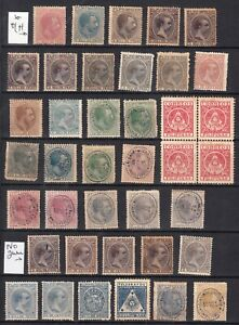 PHILIPPINES 1881 1899 MH * , MNG  lot of 39 stamps spanish colonies