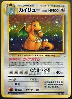Dragonite Holo No.149 Fossil Set Pokemon Card Japanese Very Rare From Japan F/S