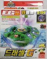 Beyblade G Revolution Draciel G (A-104) Official Goods 00's Limitied Edition