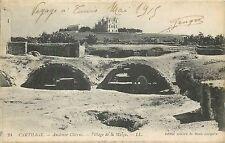 TUNISIE carthage ancienne citerne