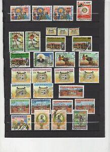 Bénin, nouveau lot de 35 timbres oblitérés, certains avec surcharge