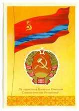 USSR Russian Soviet KAZAKH SSR Flag Arms Old Postcard