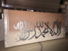 ISLAMIC CANVAS ART CRYSTAL ARABIC CALLIGRAPHY WALL FRAME DECO