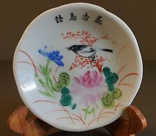 Very Fine Chinese Qing Dynasty Famille Rose Low Footed Porcelain Bowl