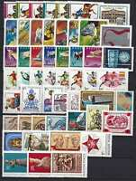 HUNGARY - 1978.Full Year Set with Souvenir Sheets MNH!!! 93 EUR!!!