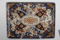 "Antique Japanese Imari plate/tray 19th century Meiji period large 11"" marked."