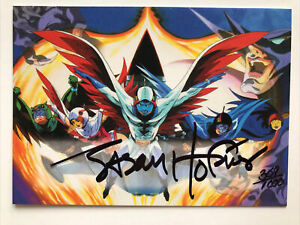 BATTLE OF THE PLANETS ULTRA-LIMITED SIGNATURE CARD AUTOGRAPHED BY JASON HOFIUS
