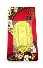 小判 KOBAN - Pièce japonaise ancienne (copie) porte bonheur 02 - Made in Japan