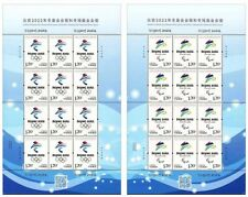 CHINA 2017-31 Beijing 2022 Winter Olympic & Paralympic Game Stamps full sheet