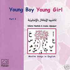 Young Boy Young Girl Part 3 - Islamic Songs, Nasheeds