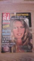 Ciné Rivista - N°51 - 1982 - La Verità Sul Ma Vita - Brigitte Bardot