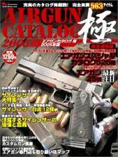 "Airsoft Gun Catalog Book ""Goku"" 2005 Japanese"