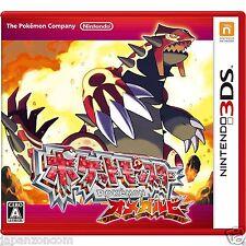 Pokemon Omega Ruby Nintendo 3ds Japanese Japanzon Com