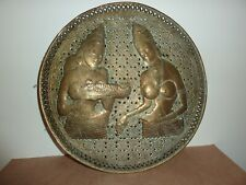 INDO-PERSIAN OR MIDDLE EASTERN 35.4CM CIRCULAR PLAQUE WITH TWO SEMI NAKED LADIES