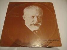 Tatiyana Nikolayeva - piano,Tchaikovsky: Piano Pieces LP