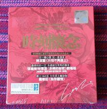 Sandy Lam ( 林憶蓮) ~ 時刻懷念 Leslie...... (音樂+致敬版 3CD Set) ( Hong Kong Press ) Cd