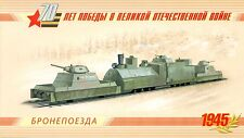 RUSSIA 2015 Booklet, Weapon of the Victory, Armored Trains, Railway, MNH