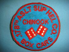 VIETNAM WAR PATCH, US 178th ASSAULT SUPPORT HELICOPTER Co. CHINOOK BOX CARS